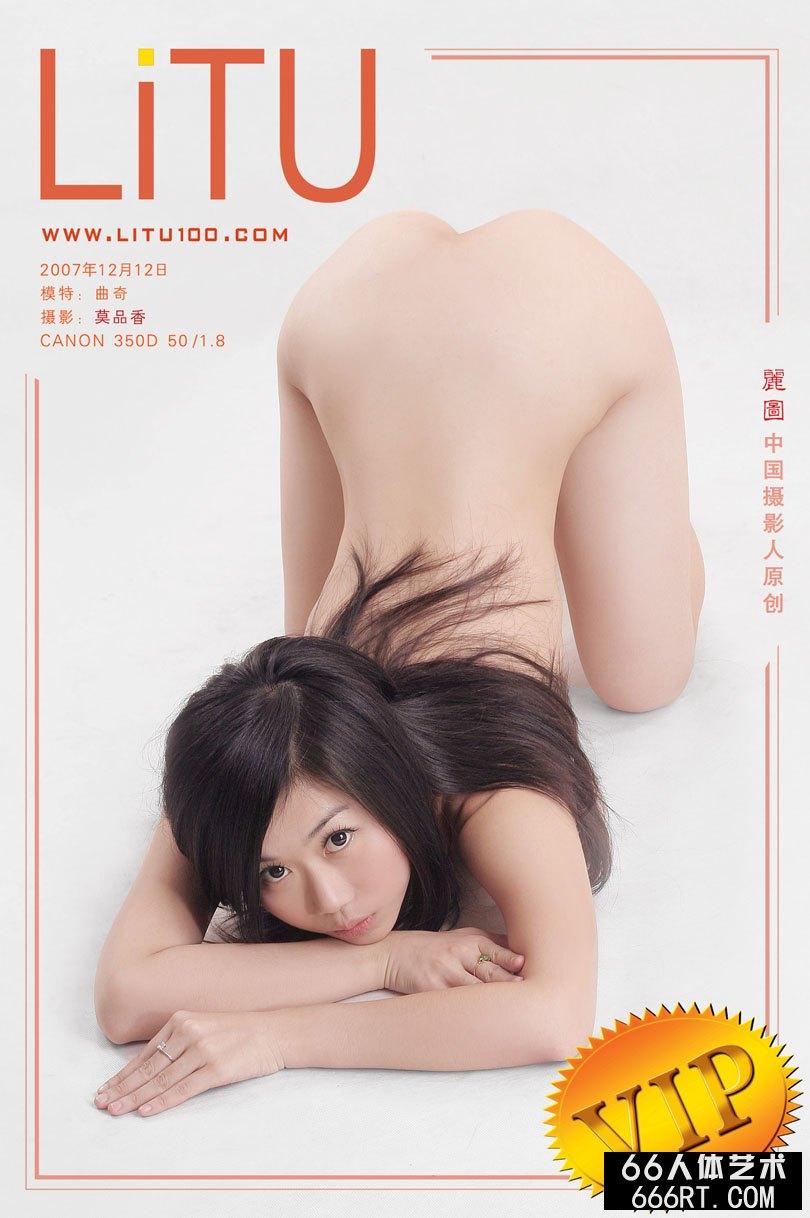 女人与拘猛交_精品美模曲奇07年12月室拍白嫩人体