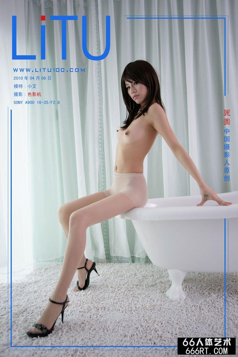 裸模小艾10年4月6日棚拍美丽亮丝人体