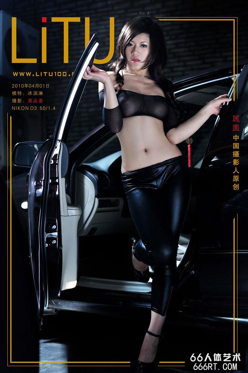 车模冰淇淋10年4月1日室拍汽车人体_女性裸体图片