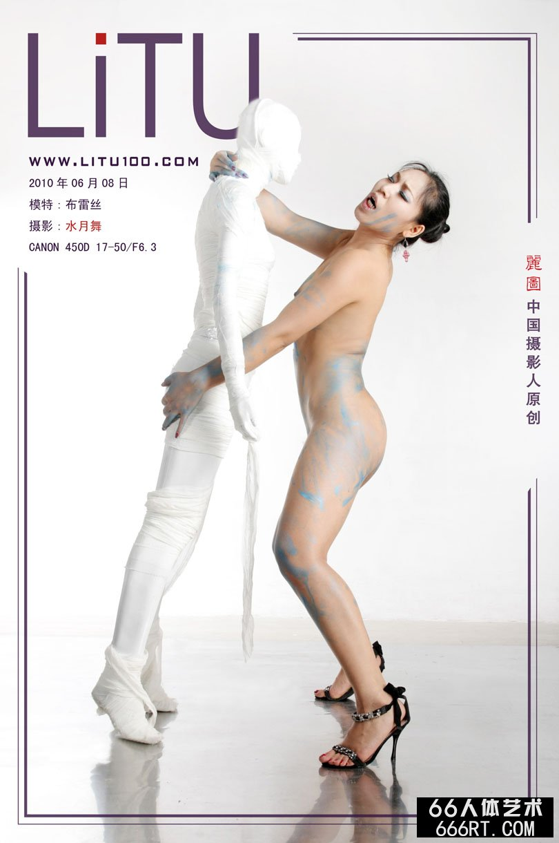 西西人体艺木_超模布雷丝10年6月8日室拍彩色人体