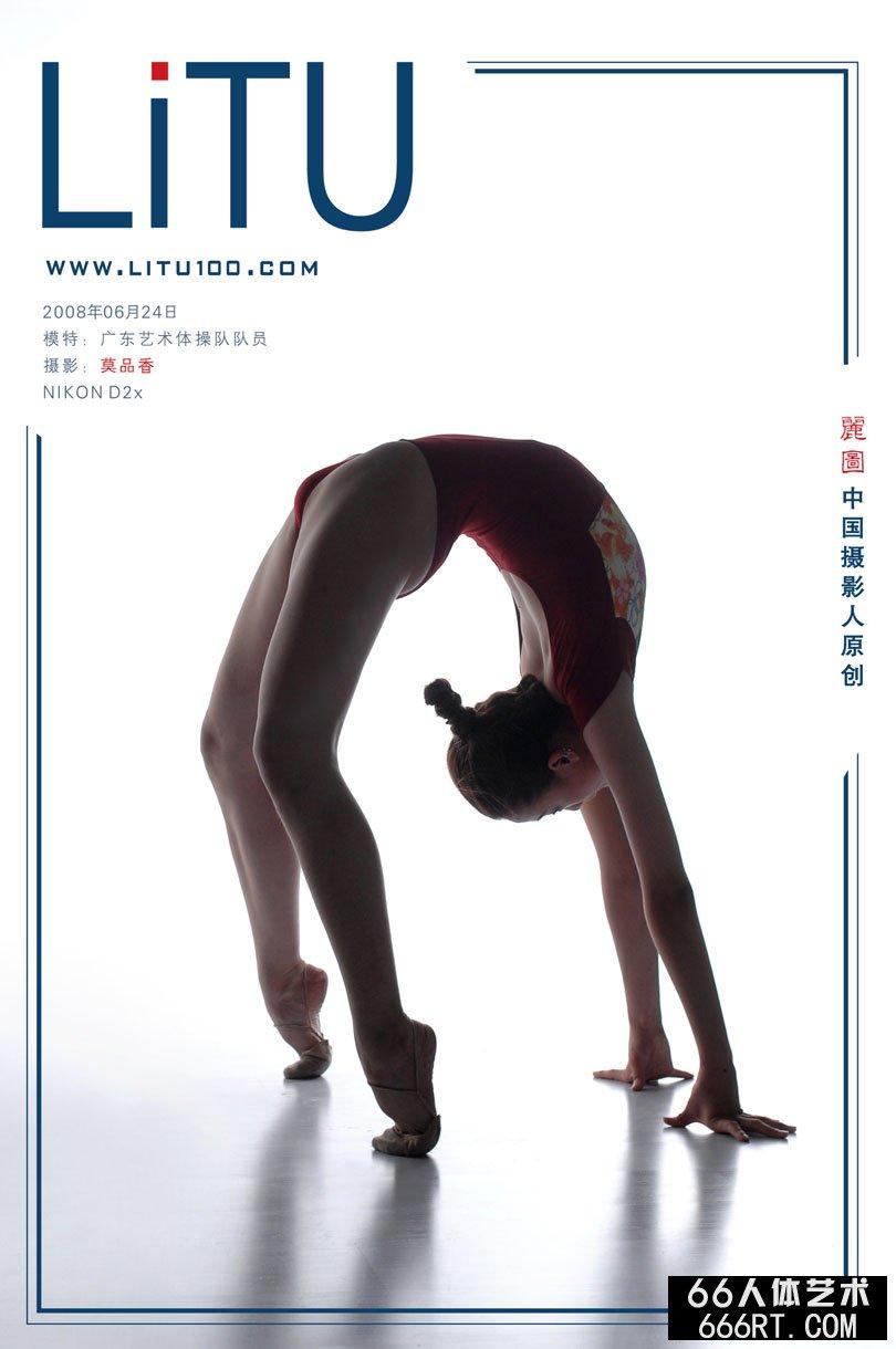 广东艺术体操队队员08年6月24日室拍