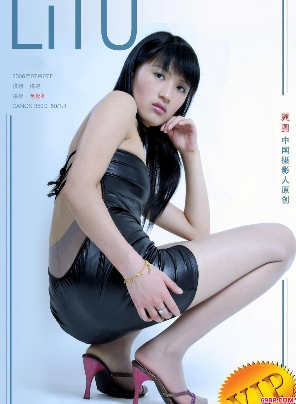裸模梅婷图片棚里的妖娆人体